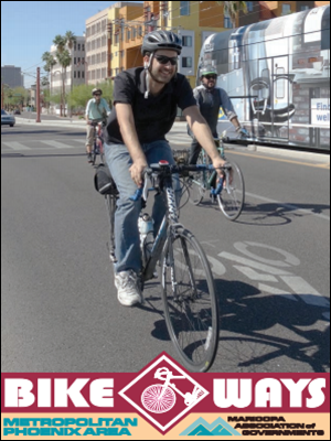 View the 2015 Bike Ways Map